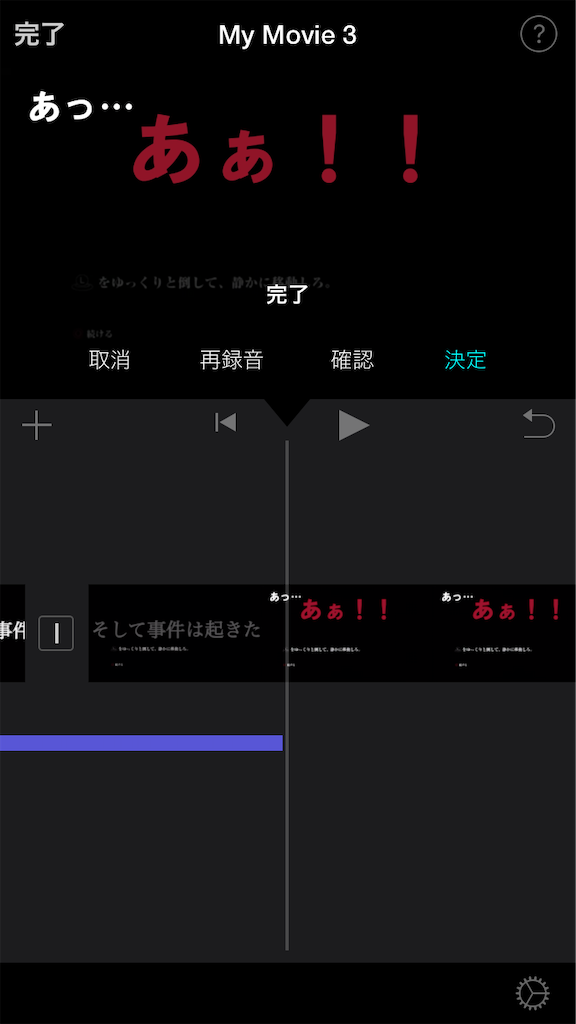 f:id:chanko_bamboo:20200326185203p:image