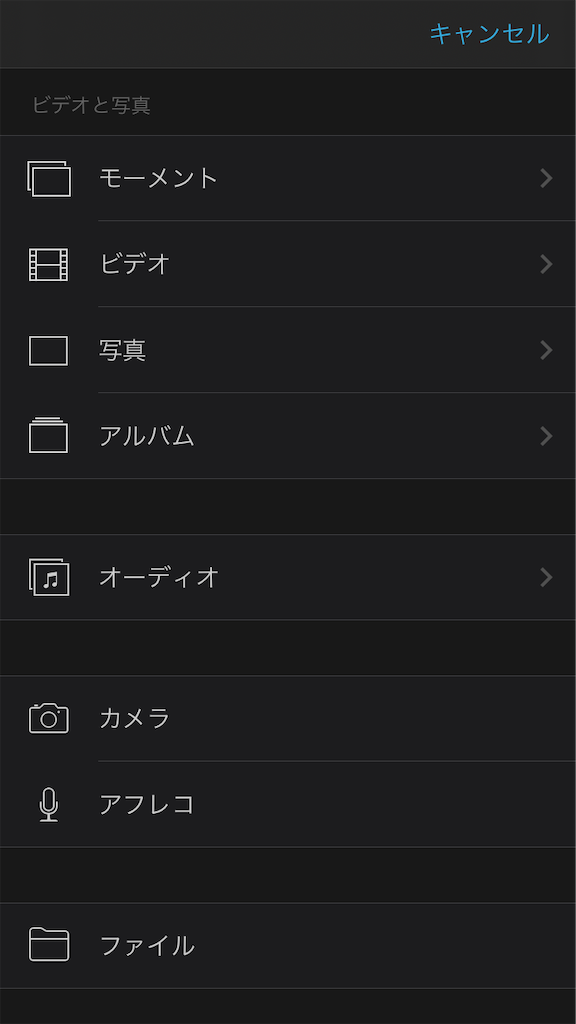 f:id:chanko_bamboo:20200326185206p:image