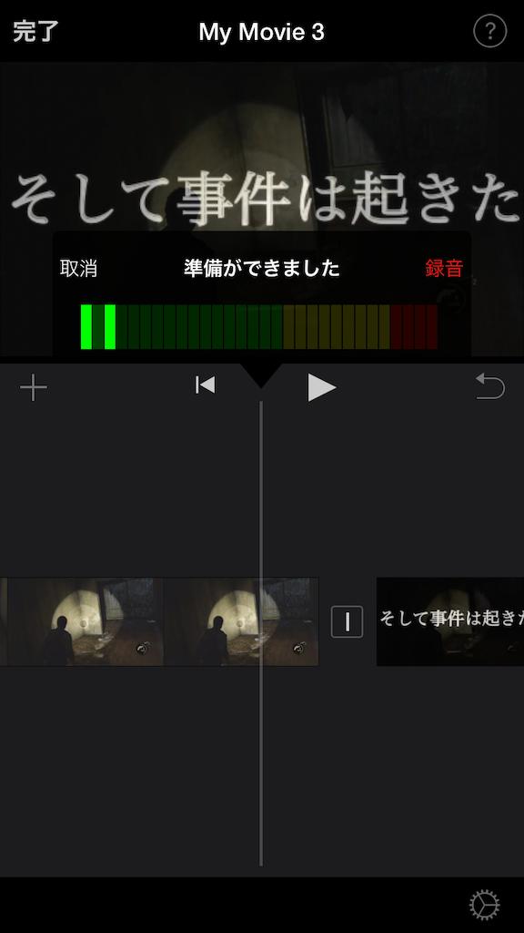 f:id:chanko_bamboo:20200326185211p:image
