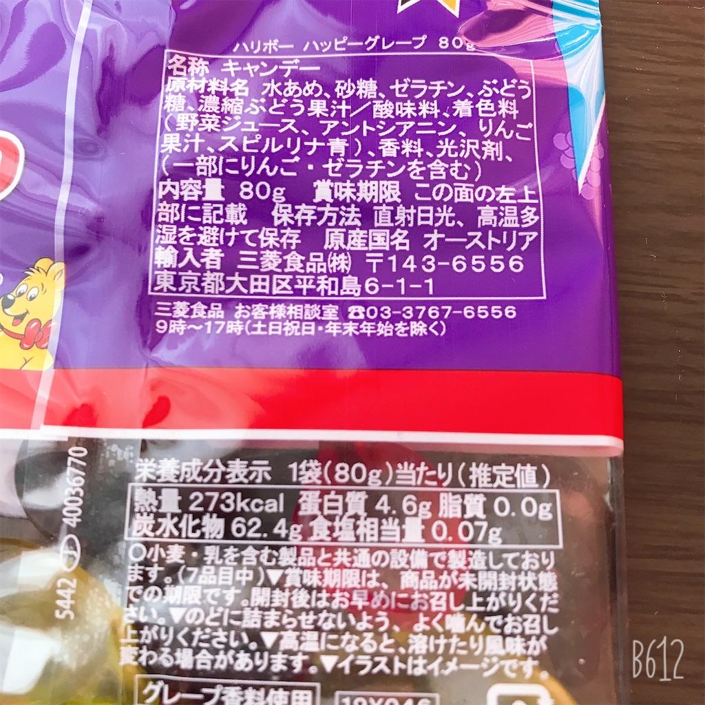 f:id:chanko_bamboo:20200331142334j:image