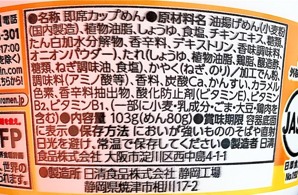 f:id:chanko_bamboo:20200331143447j:image