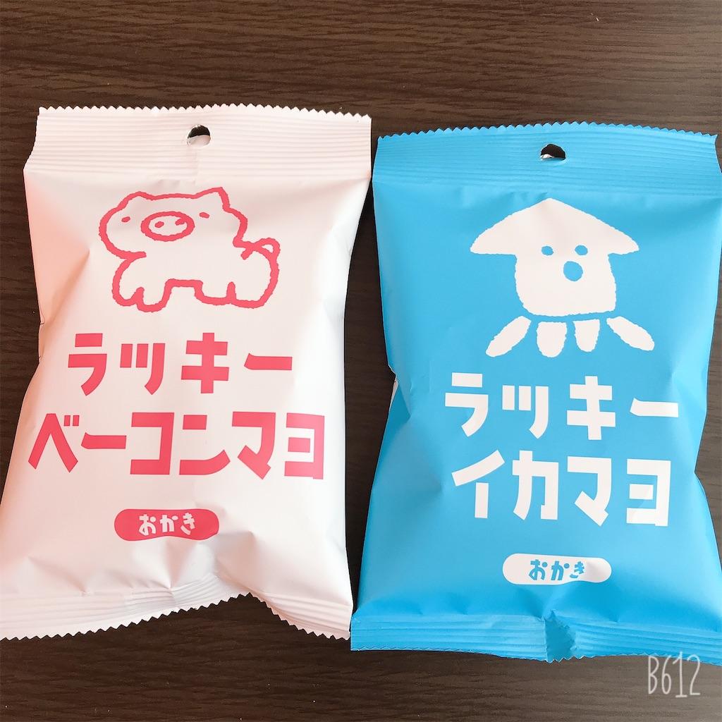f:id:chanko_bamboo:20200331144007j:image