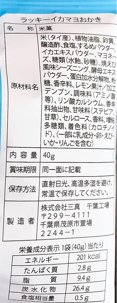 f:id:chanko_bamboo:20200331144012j:image