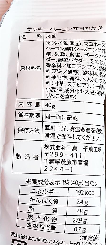 f:id:chanko_bamboo:20200331144014j:image