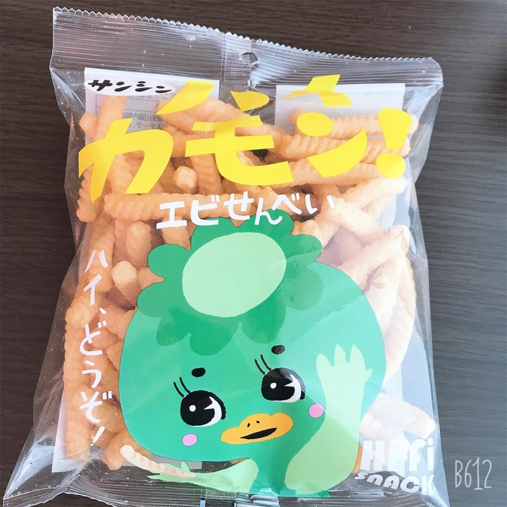 f:id:chanko_bamboo:20200331145159j:image
