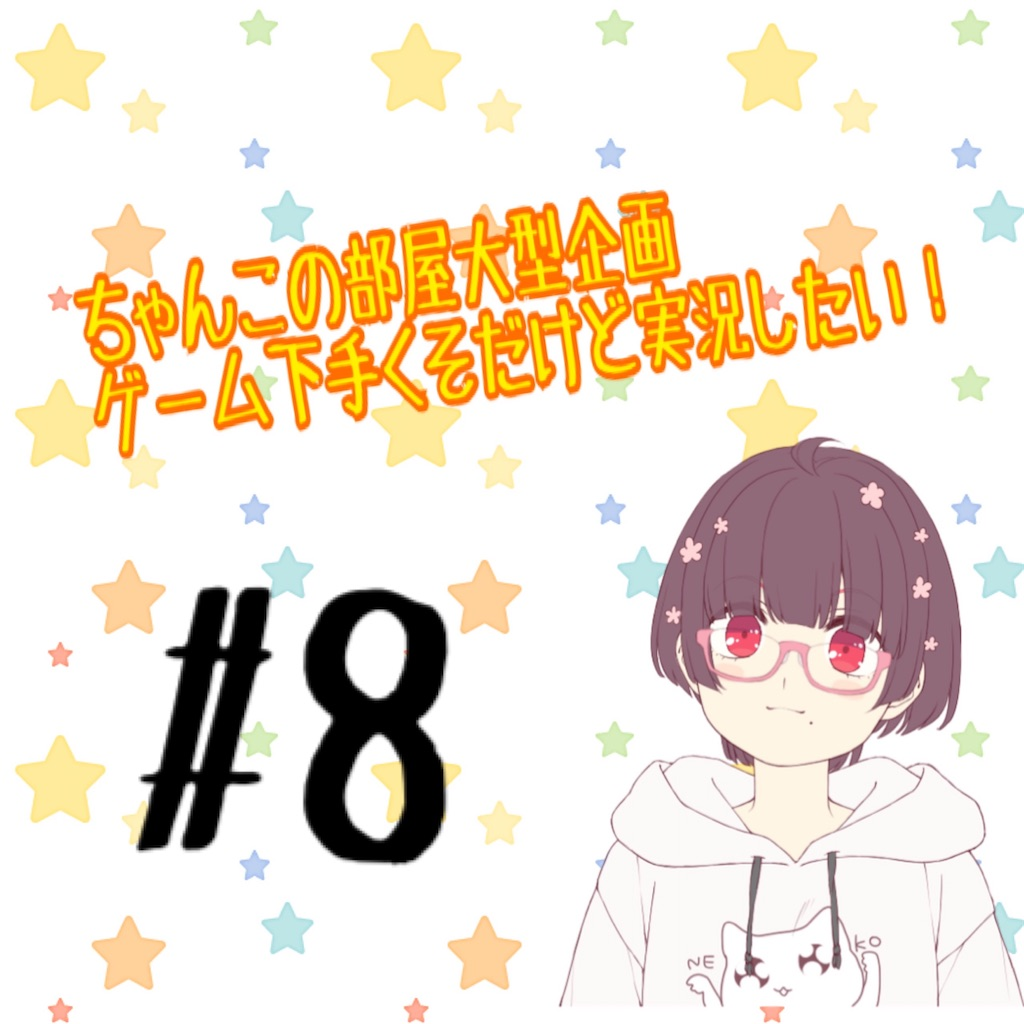 f:id:chanko_bamboo:20200404192811j:image