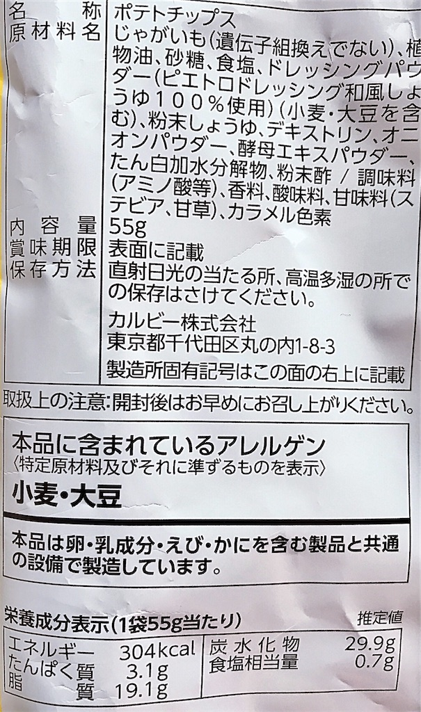 f:id:chanko_bamboo:20200408110758j:image