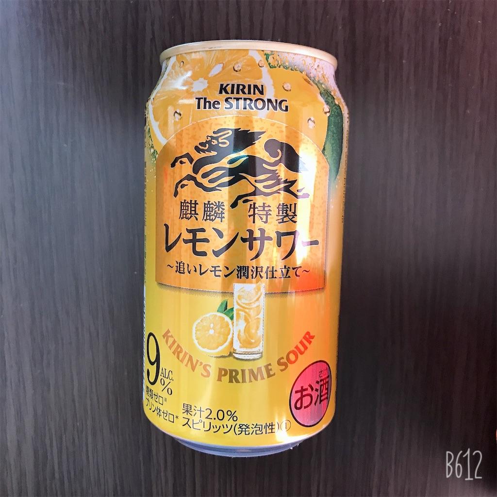 f:id:chanko_bamboo:20200408111149j:image