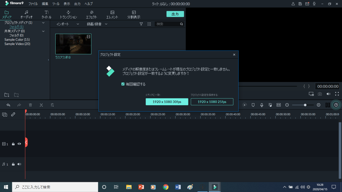 f:id:chanko_bamboo:20200415102829p:plain