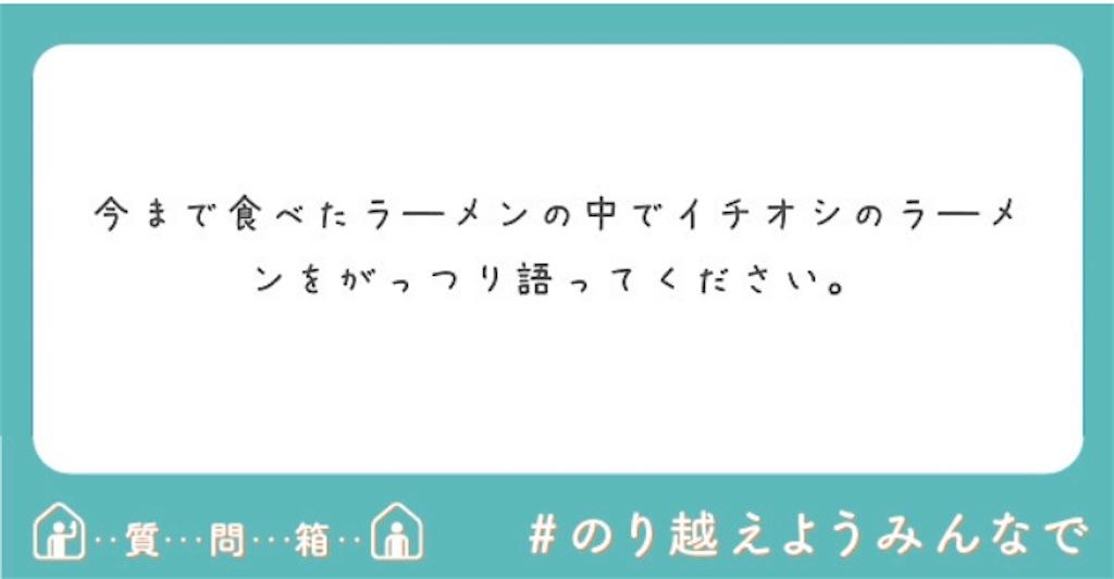 f:id:chanko_bamboo:20200415152226j:image