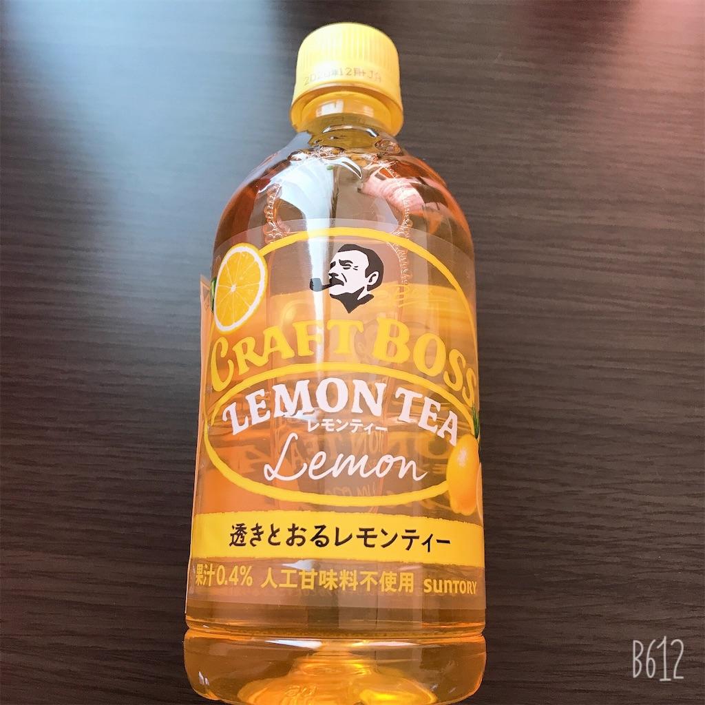 f:id:chanko_bamboo:20200421170053j:image