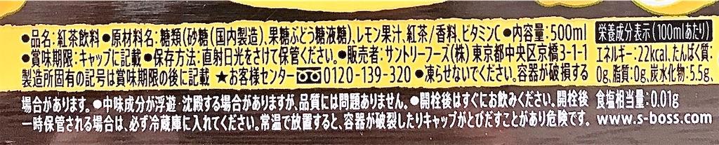 f:id:chanko_bamboo:20200421170057j:image