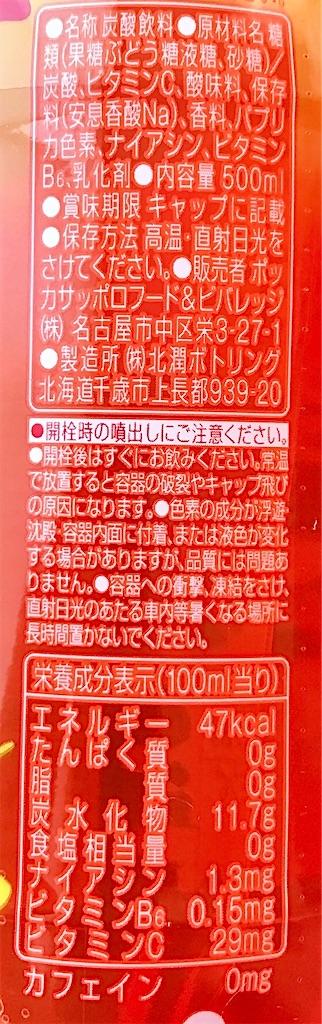 f:id:chanko_bamboo:20200421170228j:image