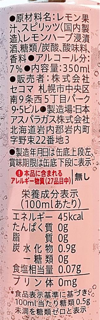 f:id:chanko_bamboo:20200421170443j:image