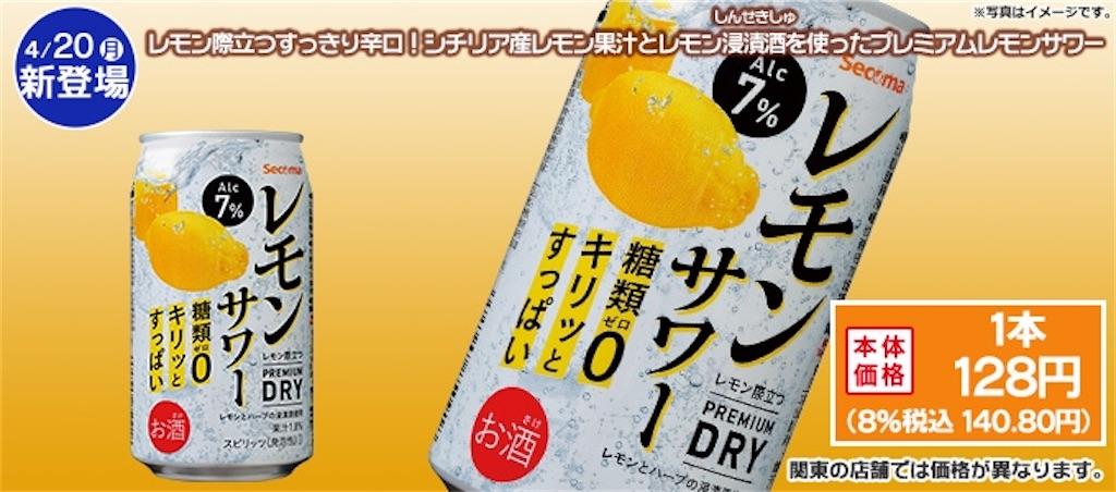 f:id:chanko_bamboo:20200421170529j:image