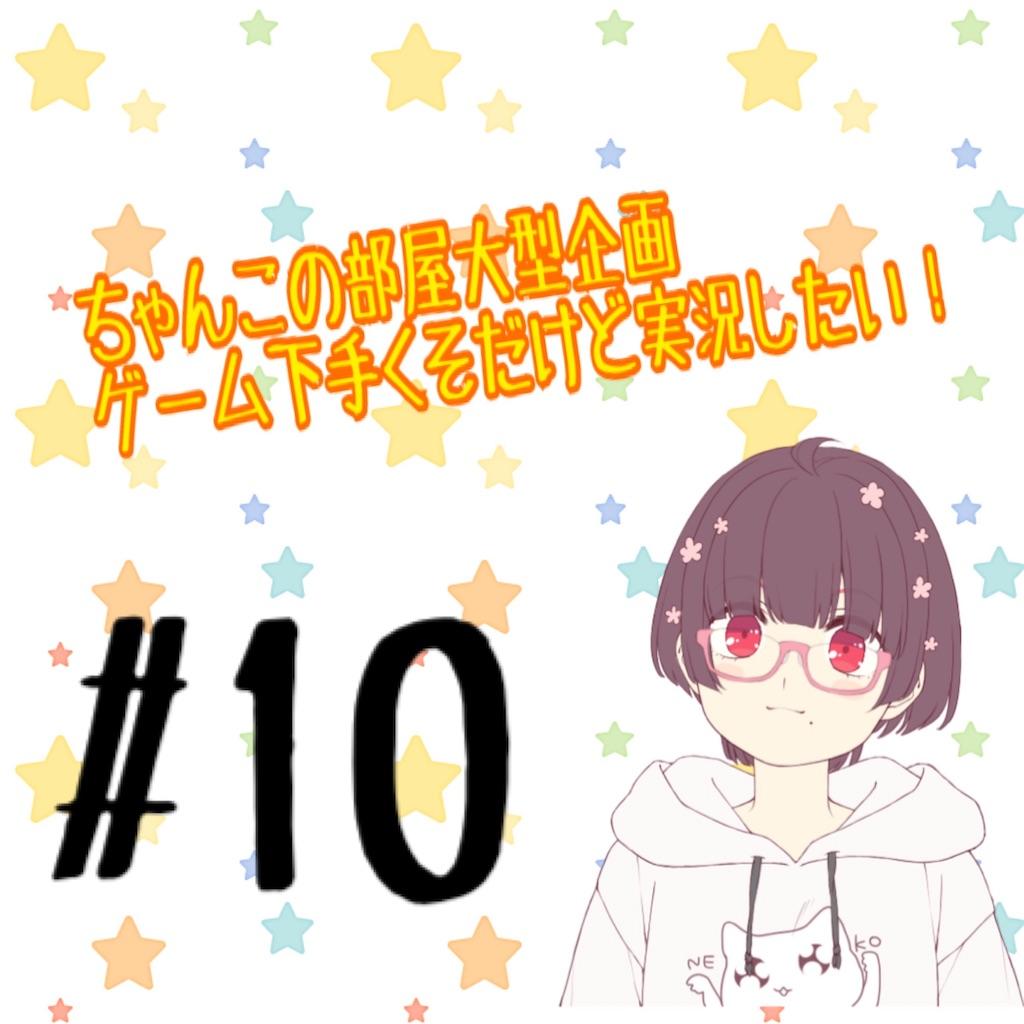 f:id:chanko_bamboo:20200423093018j:image