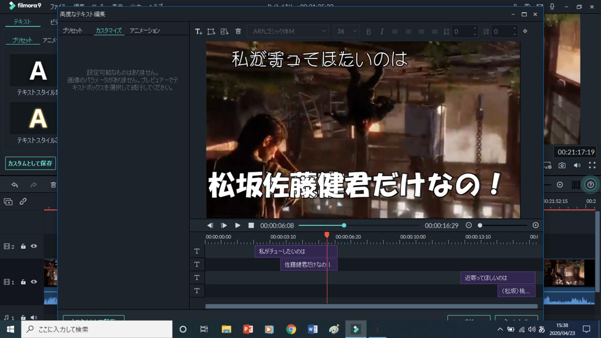 f:id:chanko_bamboo:20200423153836p:plain