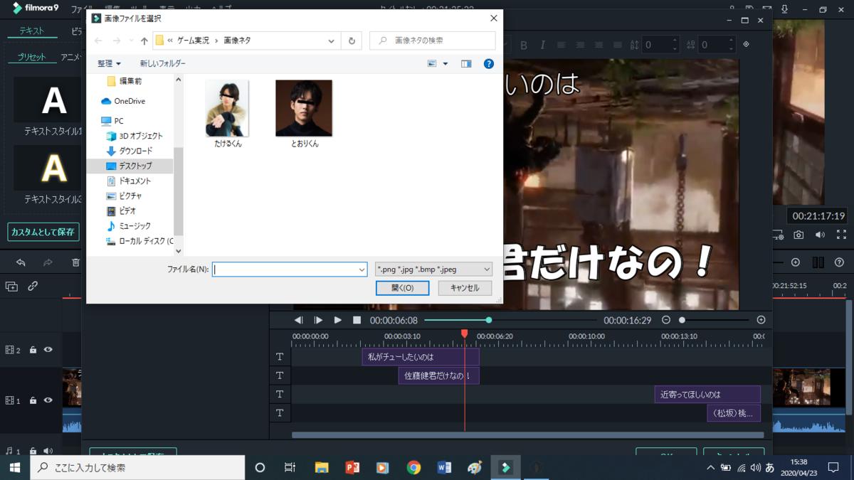 f:id:chanko_bamboo:20200423153906p:plain