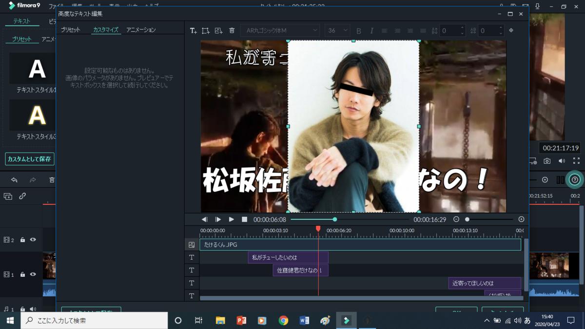 f:id:chanko_bamboo:20200423154057p:plain