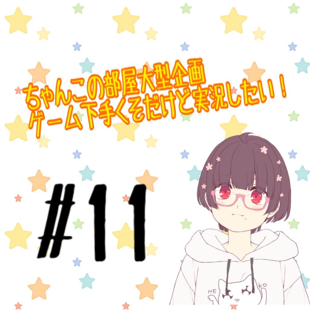 f:id:chanko_bamboo:20200423180217j:image