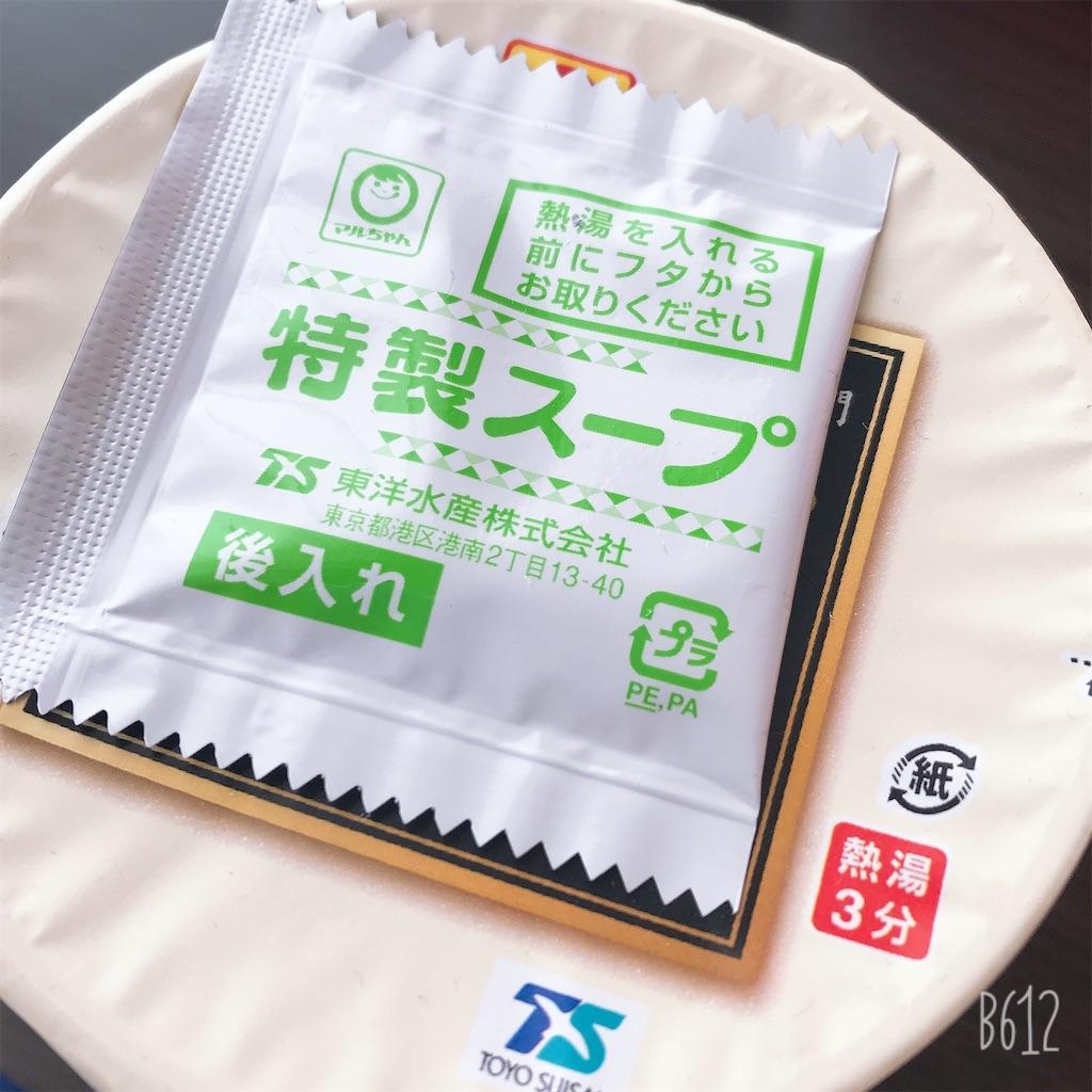 f:id:chanko_bamboo:20200513083018j:image