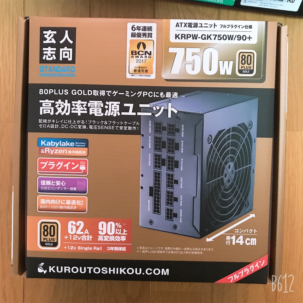 f:id:chanko_bamboo:20200513175251j:plain