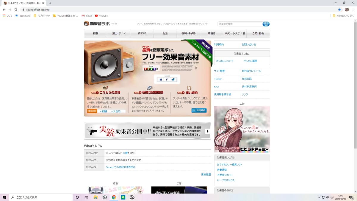 f:id:chanko_bamboo:20200518124231p:plain