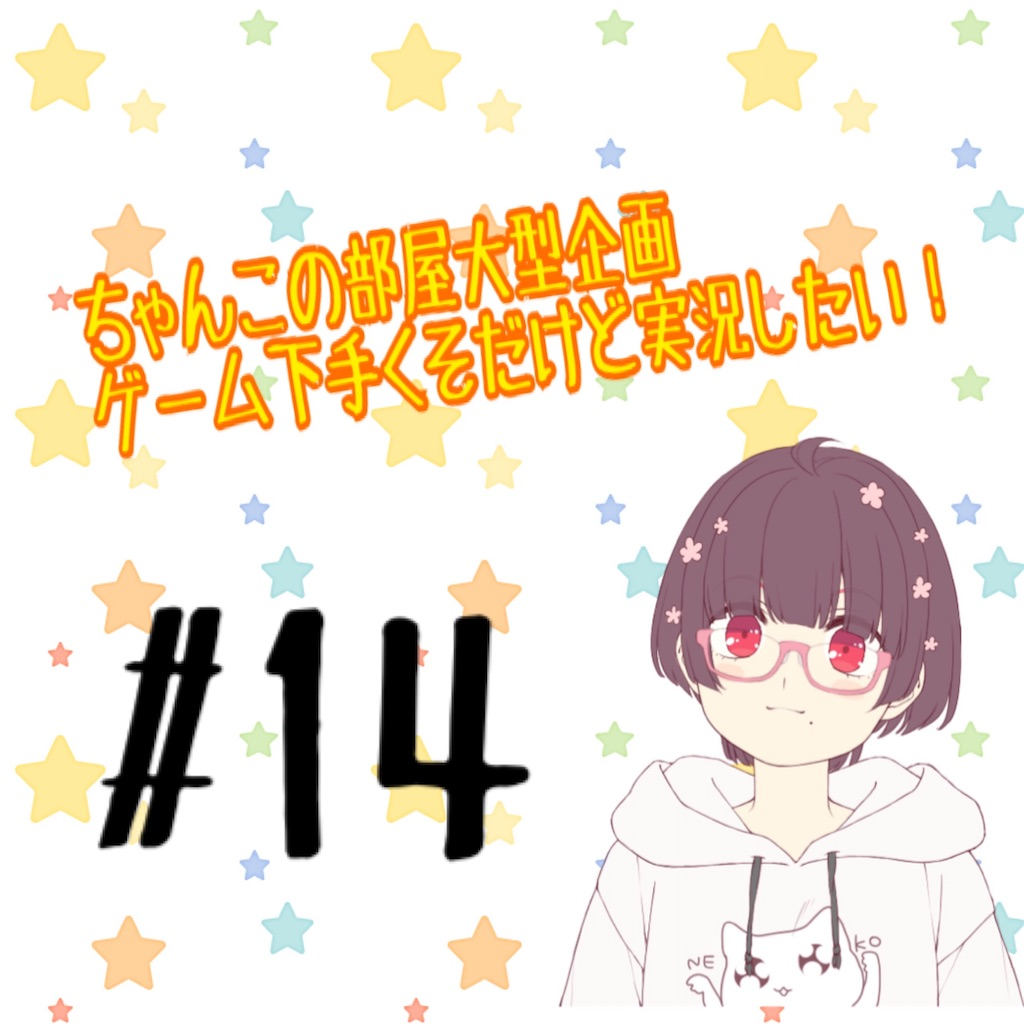 f:id:chanko_bamboo:20200527185919j:image