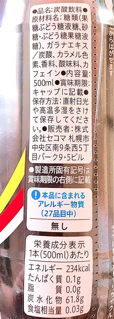 f:id:chanko_bamboo:20200531122917j:image