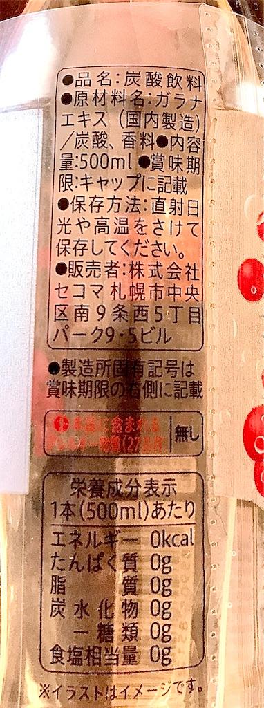 f:id:chanko_bamboo:20200531122928j:image