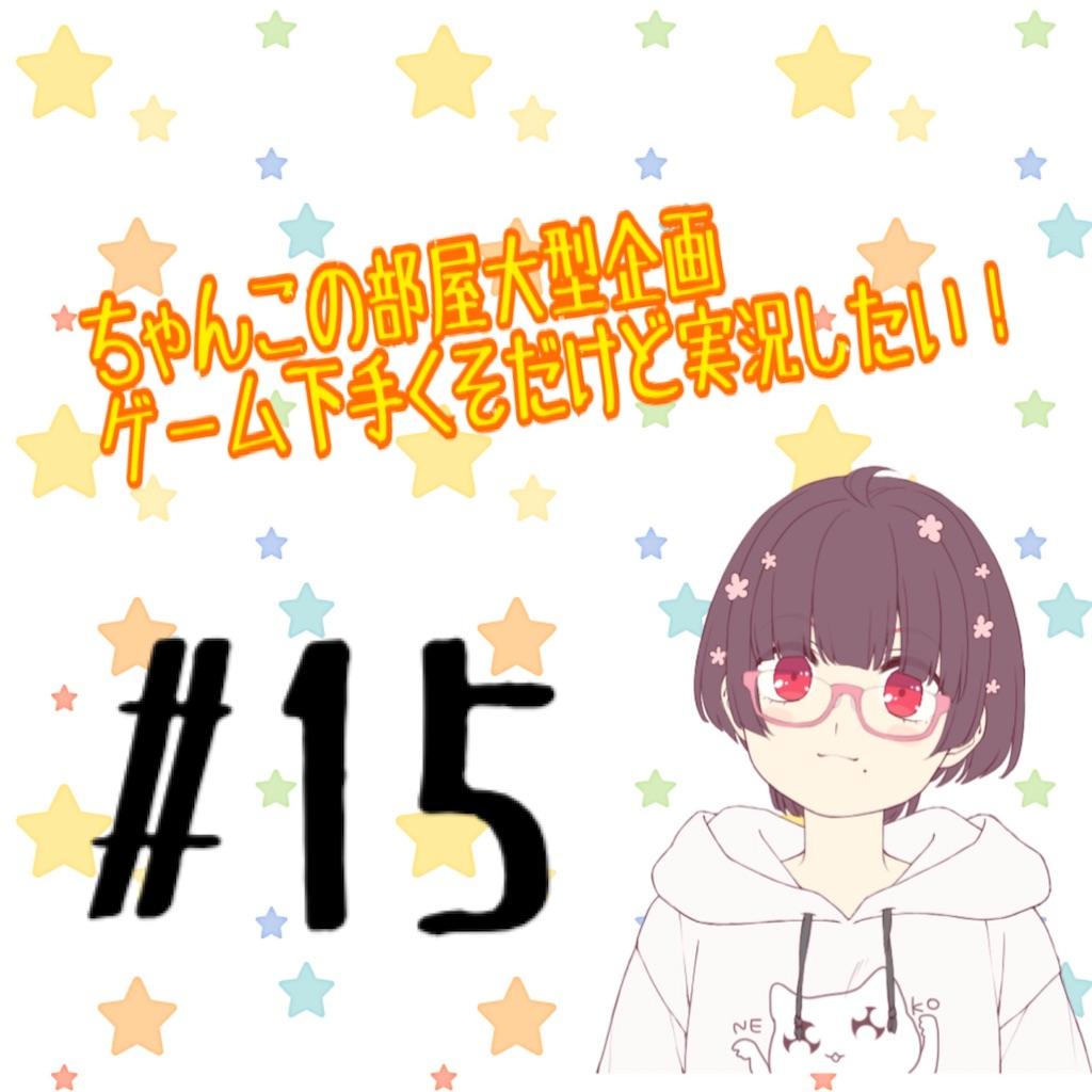 f:id:chanko_bamboo:20200531152844j:image