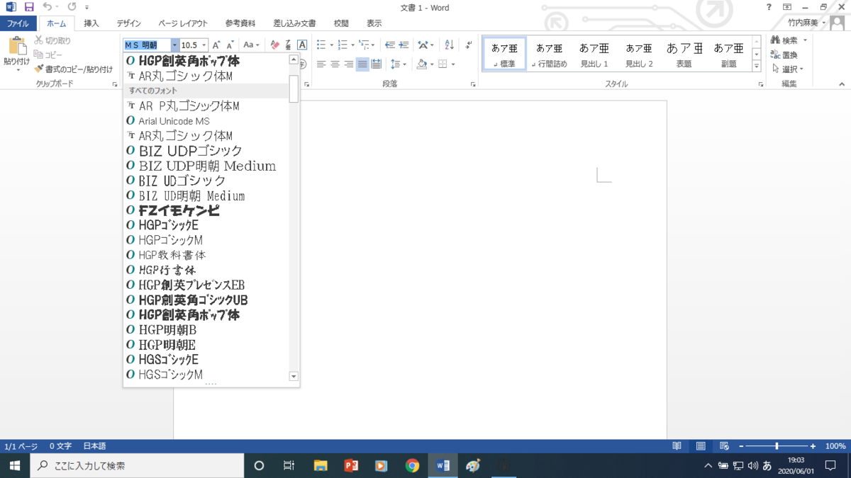 f:id:chanko_bamboo:20200601190336p:plain
