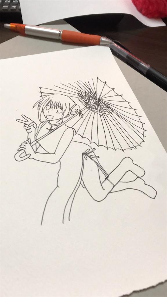 f:id:chanko_bamboo:20200603205111j:image