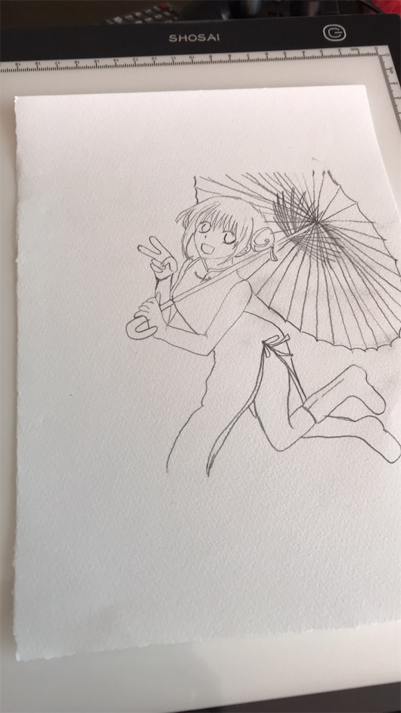 f:id:chanko_bamboo:20200603205120j:image