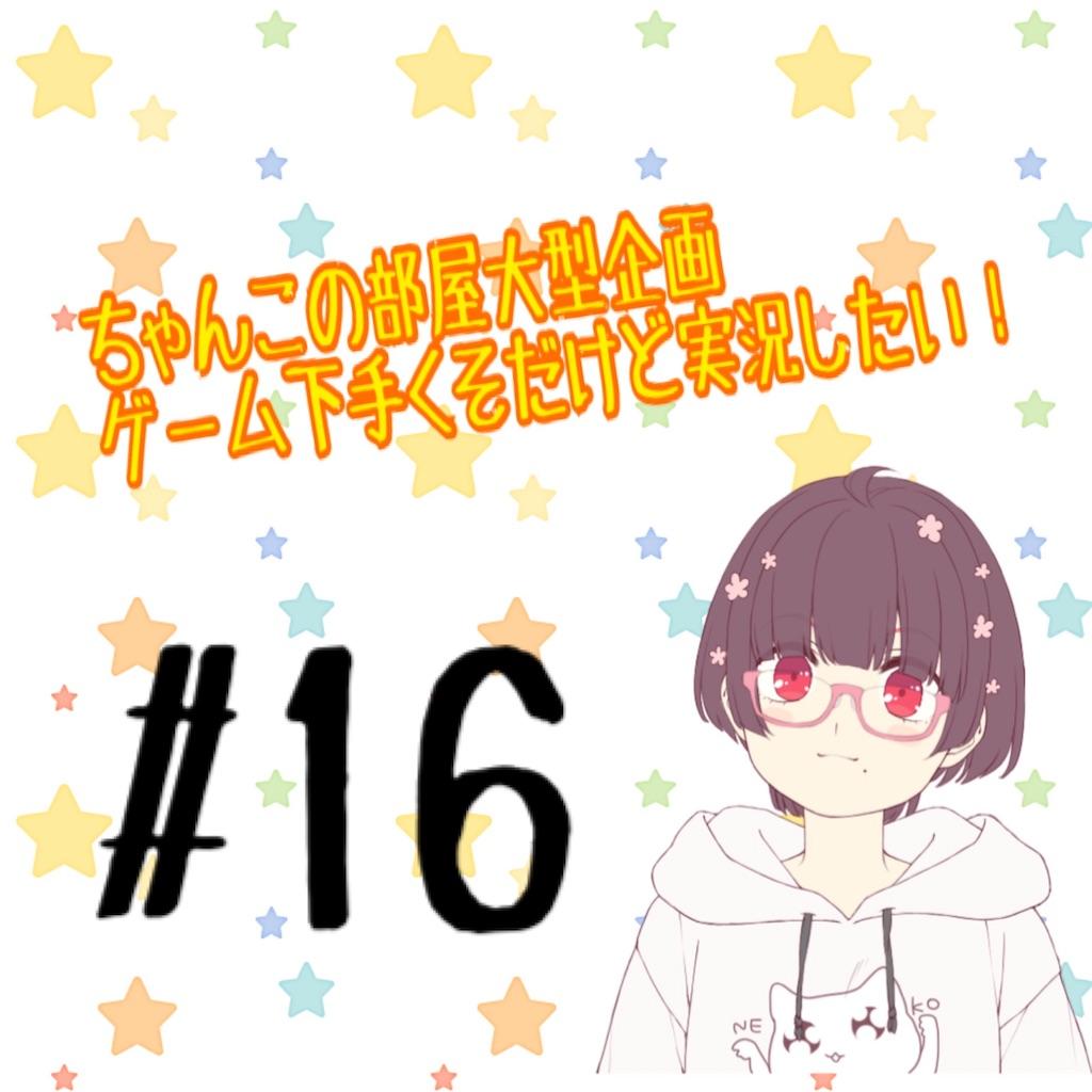f:id:chanko_bamboo:20200606154110j:image
