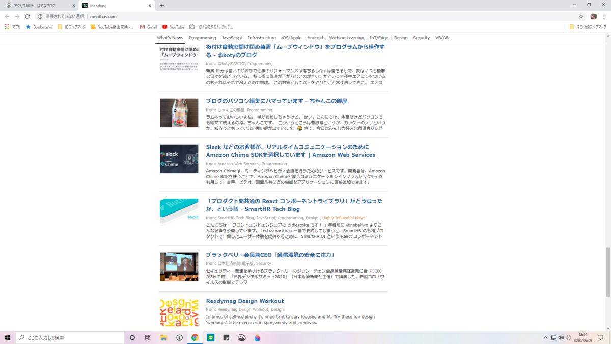 f:id:chanko_bamboo:20200609182510p:plain