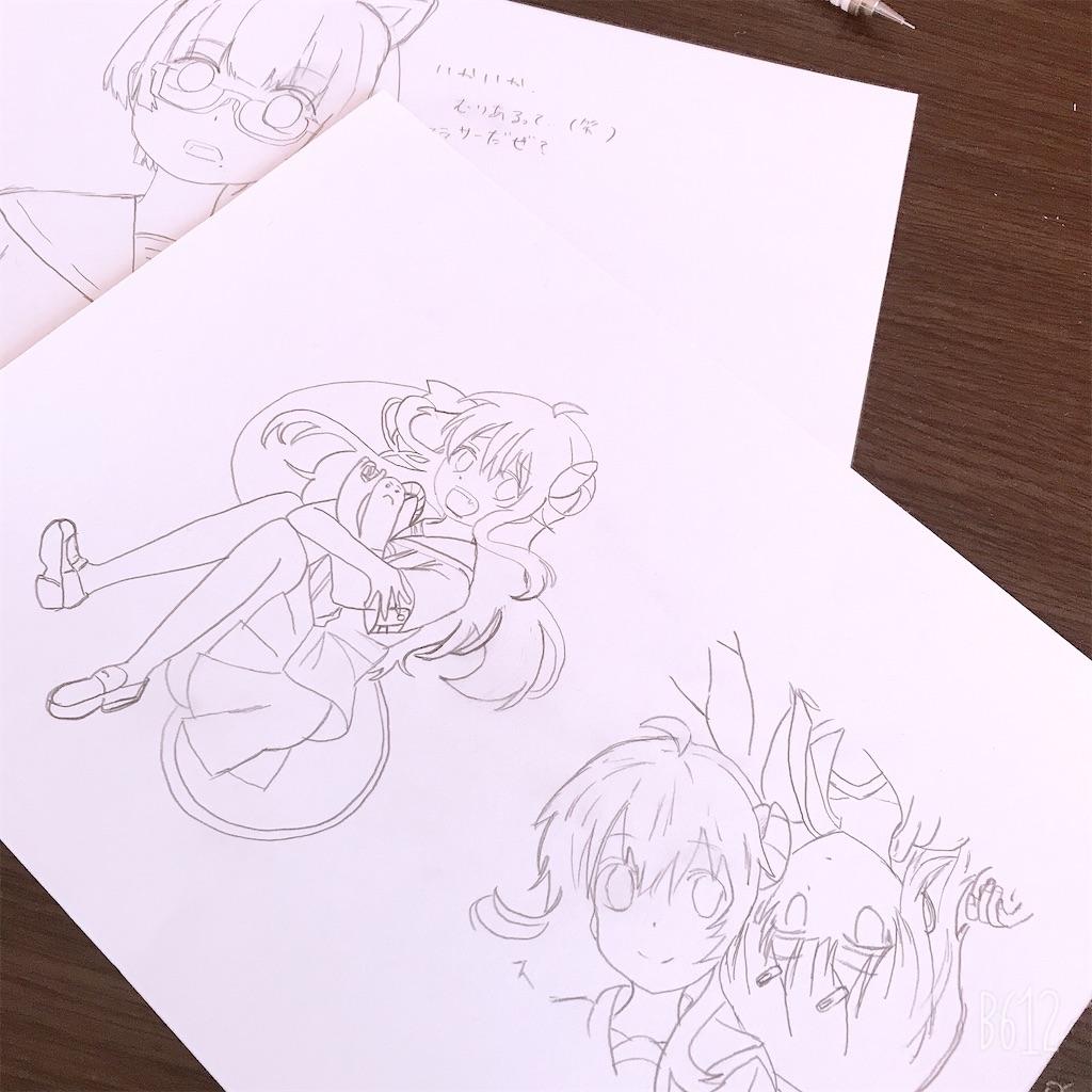 f:id:chanko_bamboo:20200612202514j:image