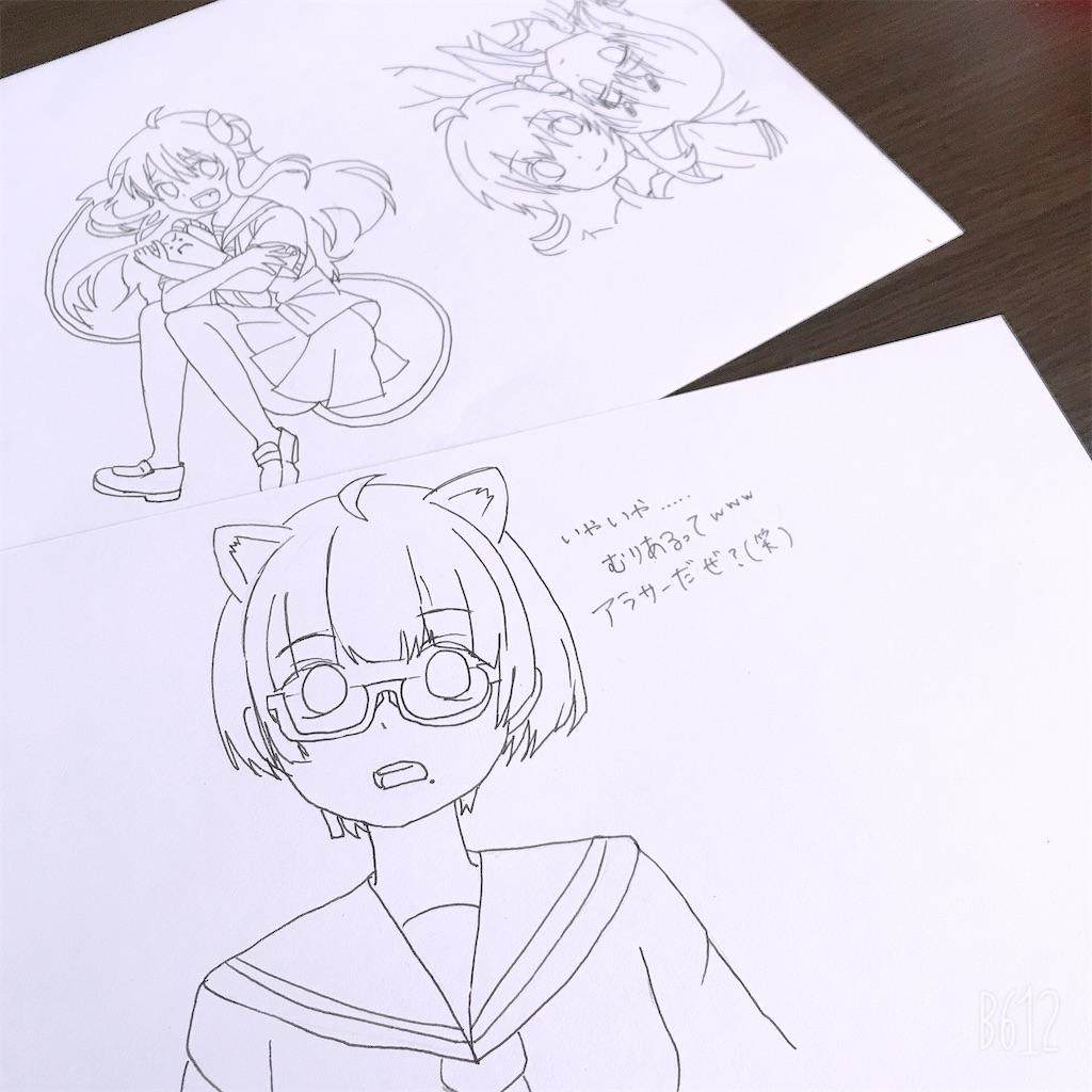 f:id:chanko_bamboo:20200612202530j:image