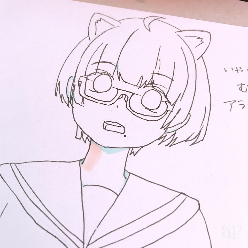 f:id:chanko_bamboo:20200612203557j:image