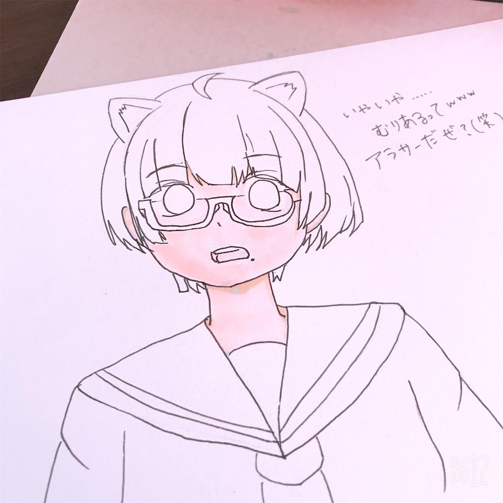 f:id:chanko_bamboo:20200612203600j:image