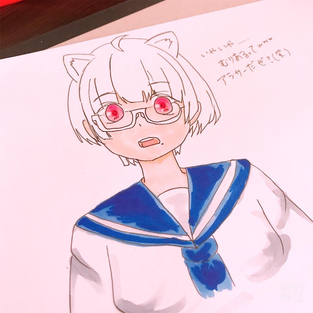 f:id:chanko_bamboo:20200612203617j:image