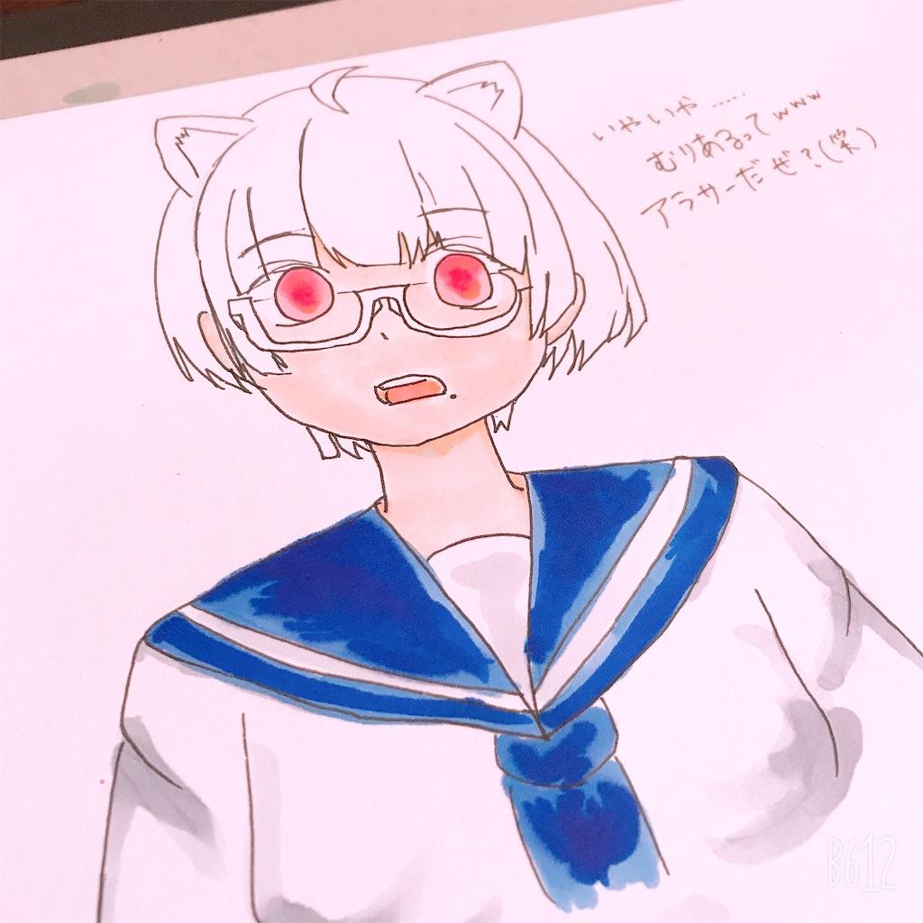 f:id:chanko_bamboo:20200612203621j:image