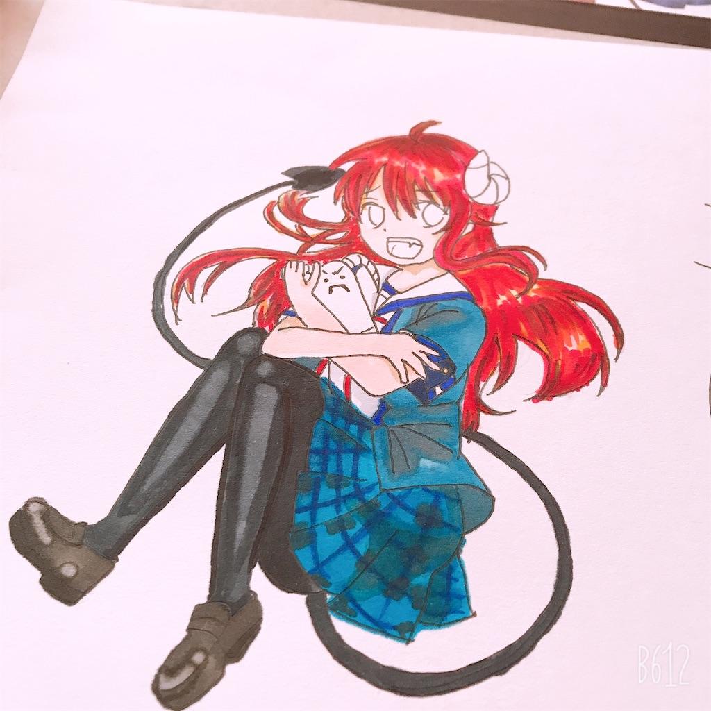 f:id:chanko_bamboo:20200615151124j:image