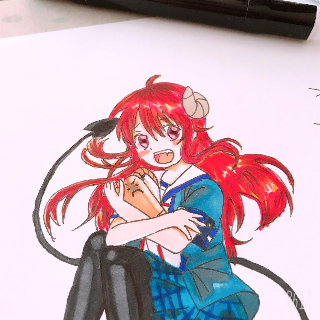 f:id:chanko_bamboo:20200615151156j:image