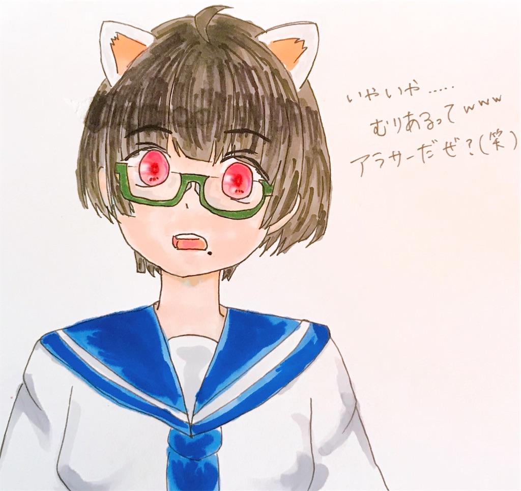 f:id:chanko_bamboo:20200615161214j:image