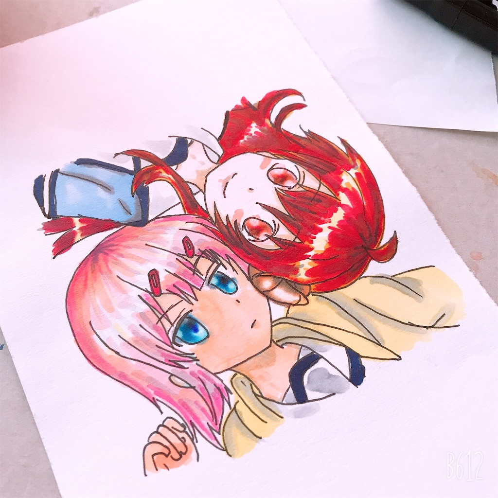 f:id:chanko_bamboo:20200615161321j:image