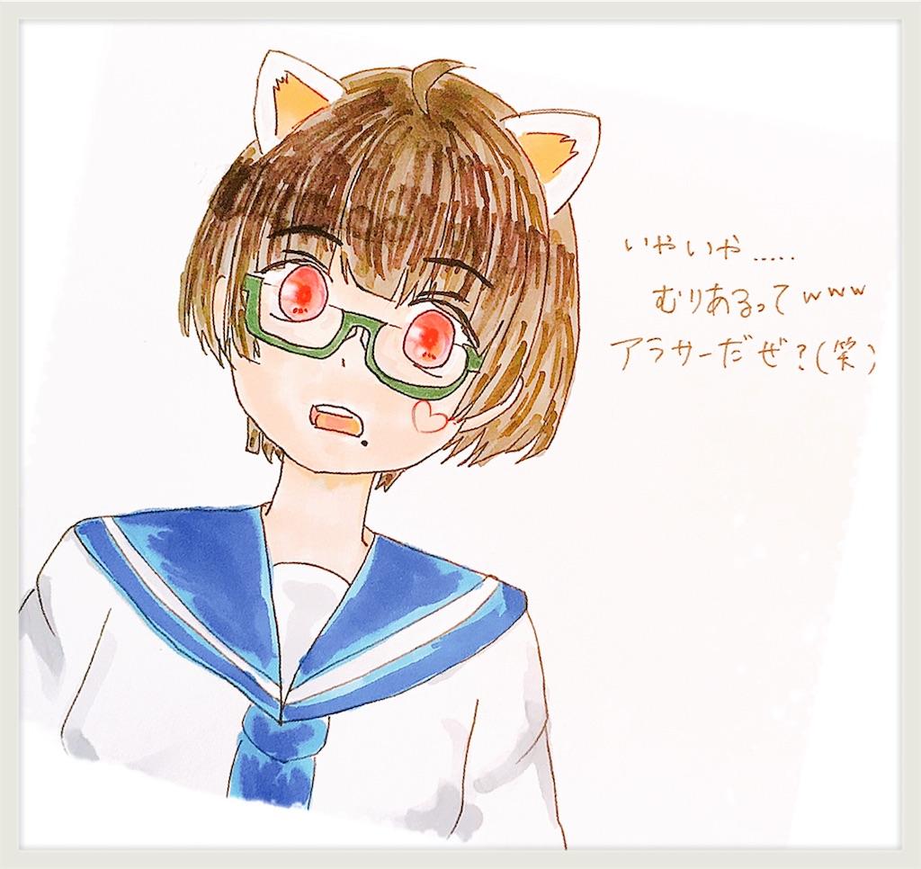 f:id:chanko_bamboo:20200615164818j:image