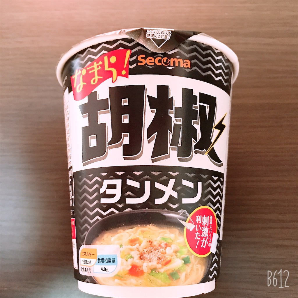 f:id:chanko_bamboo:20200616174212j:image