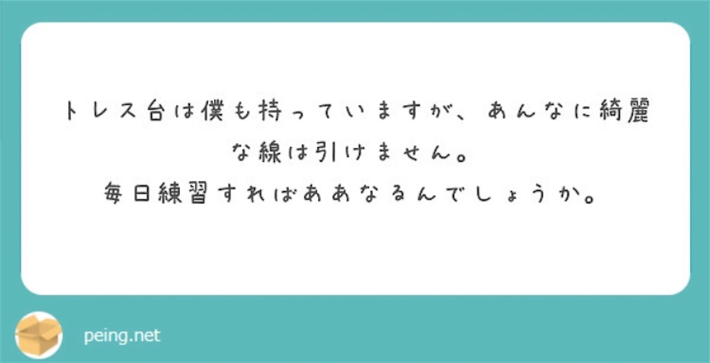 f:id:chanko_bamboo:20200626161712j:image