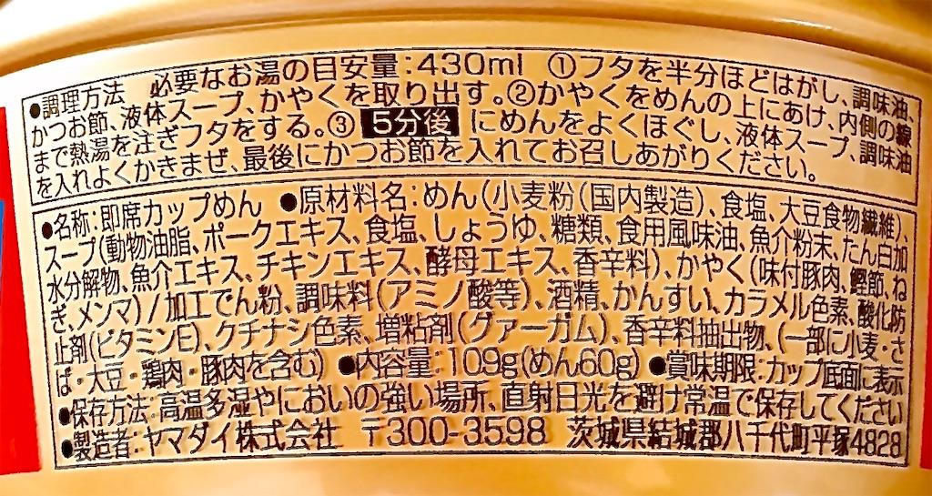 f:id:chanko_bamboo:20200706195321j:image